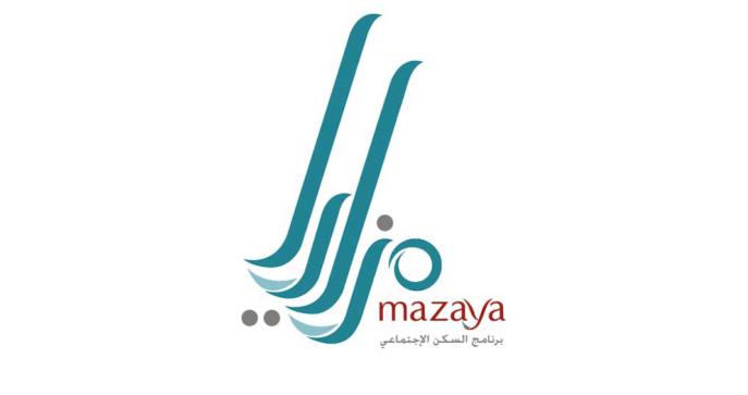 شركة حسين مهدي المسقطي واولادة