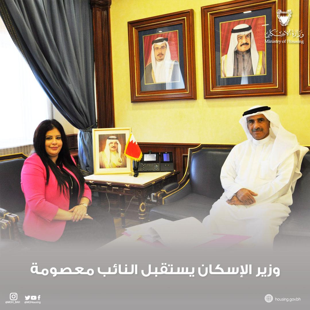 وزير الإسكان يستقبل النائب معصومة